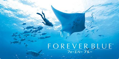 Blue_ocean_strategy_forever_blue